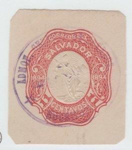 El Salvador Postal revenue stamp 7-10-21 -- as seen-  no Gum