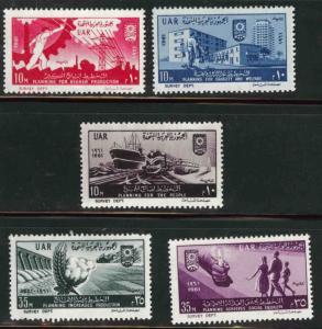 EGYPT Scott 523-527  MNH** stamp set 1961