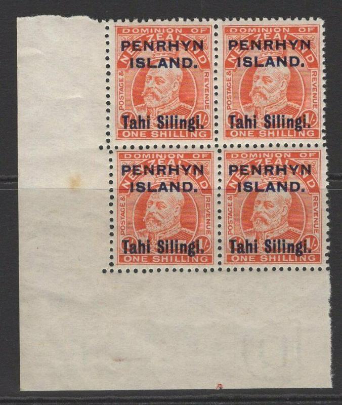 PENRHYN ISLAND SG23 1914 1/- VERMILION MNH BLOCK OF 4 TONE SPOT IN MARGIN