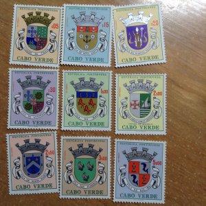 Cape Verde # 308-16  MH