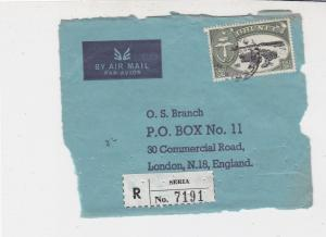 Brunei Airmail Registered Seria Stamps Cover FRONT to London England 33233