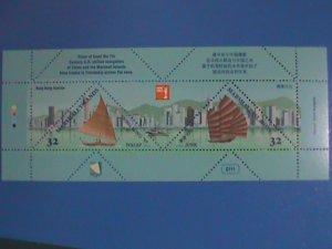 1997-MARSHALL ISLANDS STAMP: HONG KONG'97 SUNRISE HONG KONG- MNH S/S SHEET