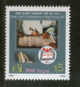 Nepal 2004 Madan Puraskar Trust Books Sc 753 MNH # 2349