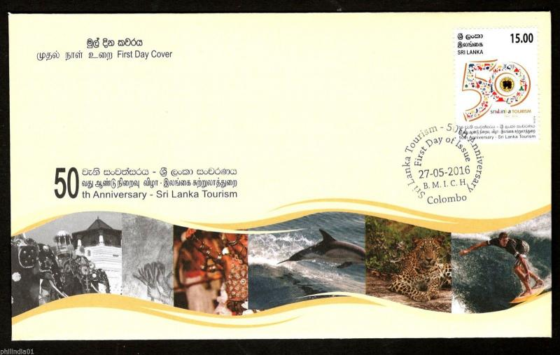 Sri Lanka 2016 Tourism 50th Anniversary Tiger Fish Place FDC # 18206