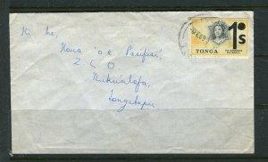 TONGA; LETTER/COVER 1960s early fine used local usage Nukualofa