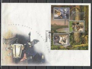 Belarus, Scott cat. 596. Various Bats s/sheet on a First day Cover. *