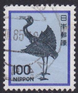 Japan # 1429, Bird, Used