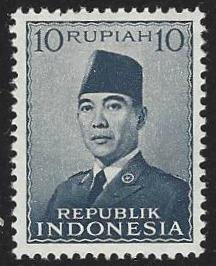 Indonesia #395 MNH Single Stamp
