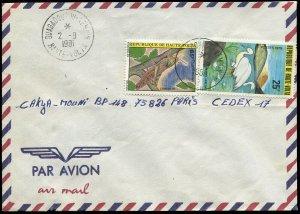 Upper Volta 1981 Egret & Handbag Stamps on Cover (367)