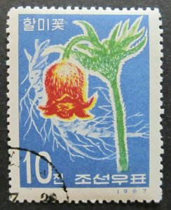 A6P36F15 East Asia 1967 10ch used