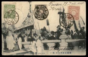 Japan 1908 FUSAN KOREA MOJI SMS Franz Josef I Austria PPC Cover 91206