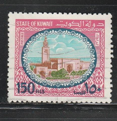 Kuwait, #864 Used From 1981