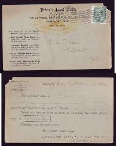 Canada #4352 - 1c KEVII- Vancouver, BC- Oct 14 1910- Illu
