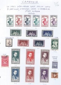 CAMBODIA 1951-52 MH GROUP SCV $70.65 STARTS AT A LOW PRICE!!