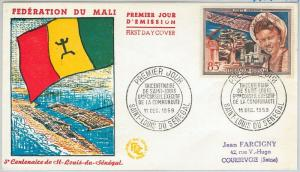 63076 -  MALI  - POSTAL HISTORY - FDC COVER    1959  ART Flags