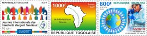 Stamps of 2020. TOGO. - FAMILY REMITTANCES.