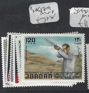 JORDAN  (PP1304B) MOSQUE   SG 983-9    MNH