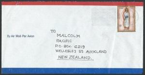 OMAN 1993 airmail cover to New Zealand MUSCAT pmk..........................13200