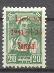 Lithuania German Occupation 1941, Zarsai Mi.4 b Type III  MNH