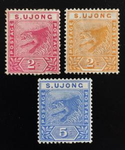 Malaya Sungei Ujong 1891 Tiger 3V MH SG#50-52 M1821