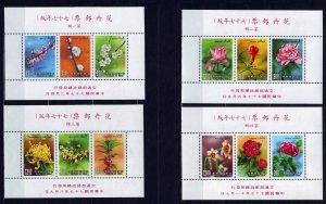 Z602 JLstamps 1988 4 taiwan china mnh set s/s #2618a-27a flowers