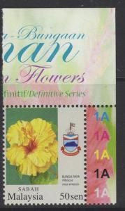 MALAYA SABAH SG461w 2007 50s FLOWERS WMK INVERTED MNH