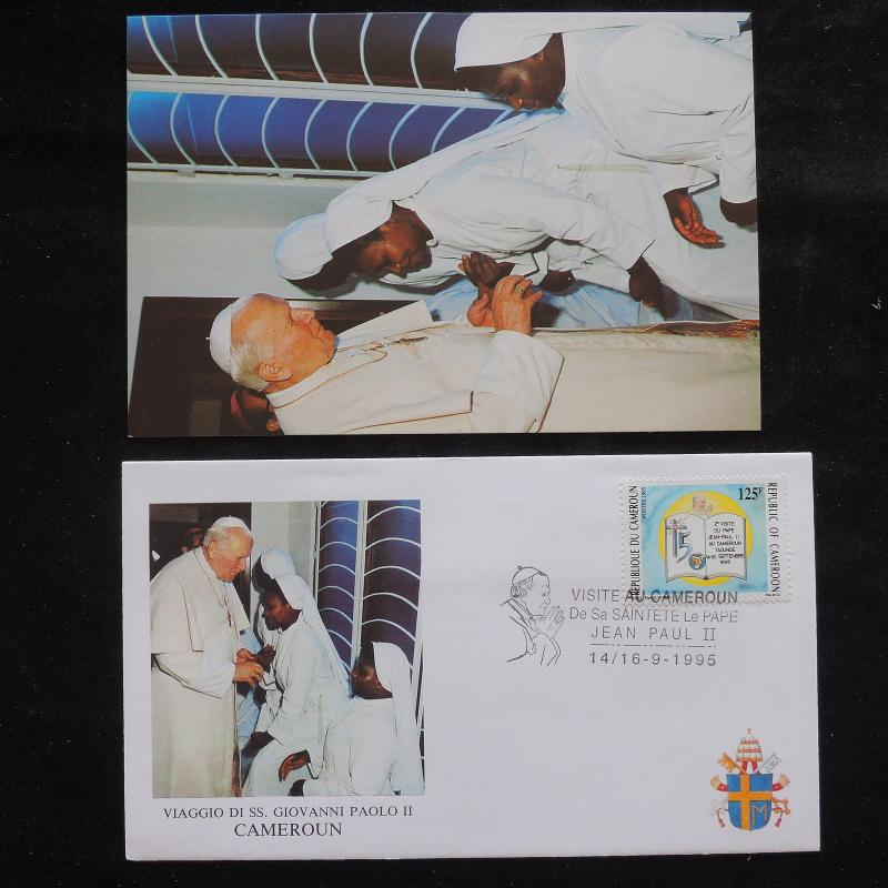 ZS-S758 CAMEROON IND - john paul Ii, Visit To Cameroun, 1995, W/Photo Cover