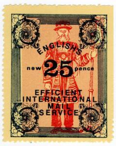 (I.B) Cinderella Collection : Strike Post 25p (English's International)