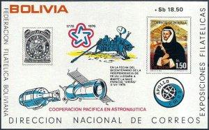 1976 Bolivia Apollo Sojus, Mars, Viking, Space, Sheet Nr. 72, VF/MNH CAT 40$