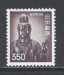 Japan Sc # 1253 mint never hinged (RC)