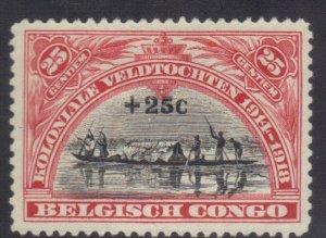 BELGIUM-CONGO SC# B11 **MH** 25c on 25c 1925   SEE SCAN