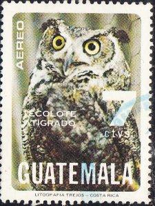 Guatemala #C678    Used
