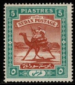 SUDAN SG16 1898 5p BROWN & GREEN MTD MINT