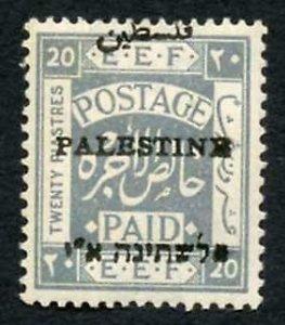 Palestine SG26 20p Pale Grey Split Arabic Overprint M/M