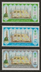 Saudi Arabia 1987 Medina Set Scott #1066-68 F/VF-NH CV $4.65
