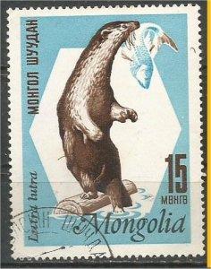 MONGOLIA, 1966, CTO 15m,  Otter Scott 400