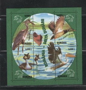 Romania #4614 (2004 UPU Birds sheet) VFMNH CV $4.75