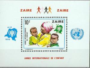 1979 Zaire Scott 927 International Year of the Child MNH