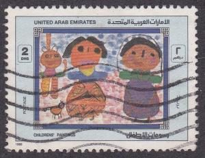 United Arab Emirates # 264, Childrens drawing, Used, 1/3 Cat.