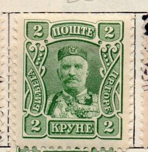 Montenegro 1905 Early Issue Fine Mint Hinged 2kr. 147322