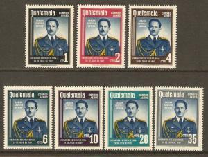 Guatemala #C223-9 NH Pres. Carlos Castillo Armas