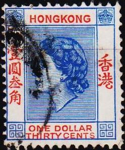 Hong Kong. 1954 $1.30 S.G.188 Fine Used