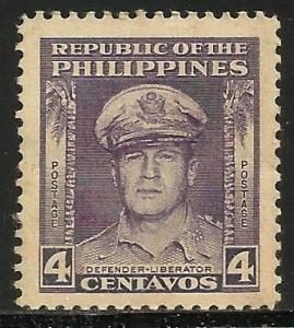 Philippines 1948 Scott# 519 Nint (toning)