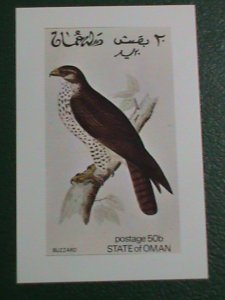 OMAN STAMP 1972 COLORFUL LOVELY WORLD BEAUTIFUL BIRDS-MNH IMPERF-S/S SHEET-VF