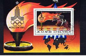 NORTH KOREA MOSCOW OLYMPICS SHOW JUMPING M/SHEET