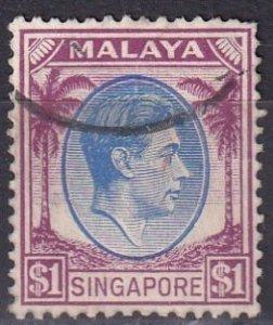 Singapore #18 F-VF Used  CV $4.50 (Z3941)