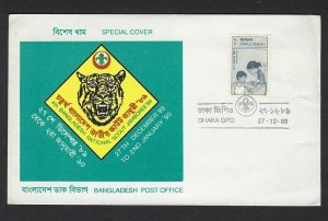 1989 Scouts 4th Bangladesh National Jamboree FD cancel