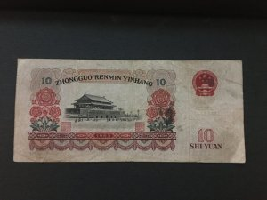 China banknote,  Genuine,  List 1839