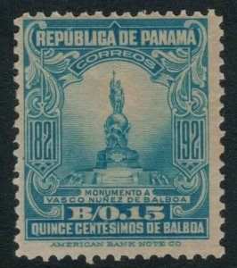 Panama #228* mint postage stamp CV $8.00