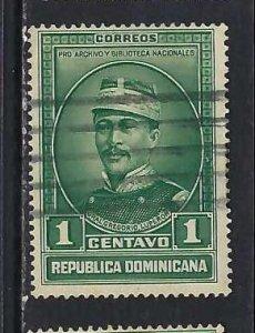 DOMINICAN REPUBLIC 311 VFU Z4256-3